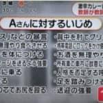 【教員いじめ】東須磨小学校の教師4人謝罪文・コメント公開!赤ペン添削される!