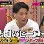 上田桃子が結婚!?相手は元バスケ選手の小川起央!顔やfacebook!