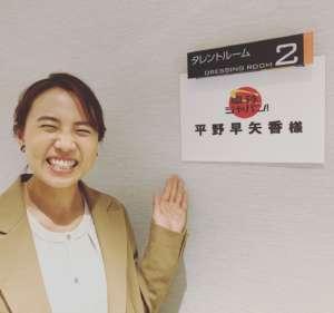 平野早矢香テレビ画像