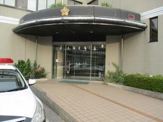 高知県高知市 7人強盗