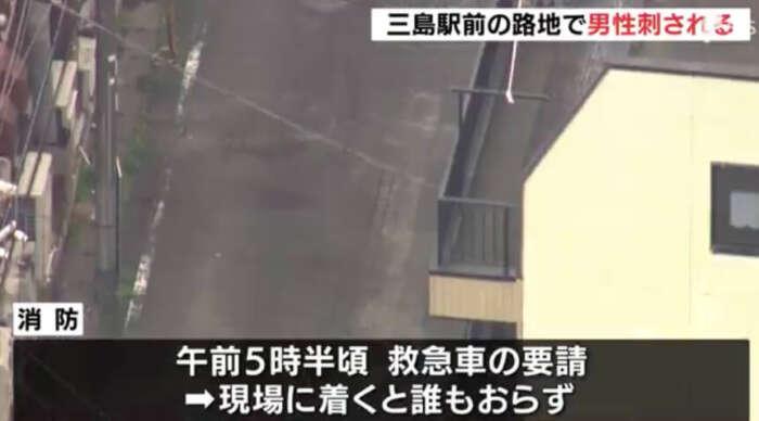 鍵和田俊吾さん(32)死亡