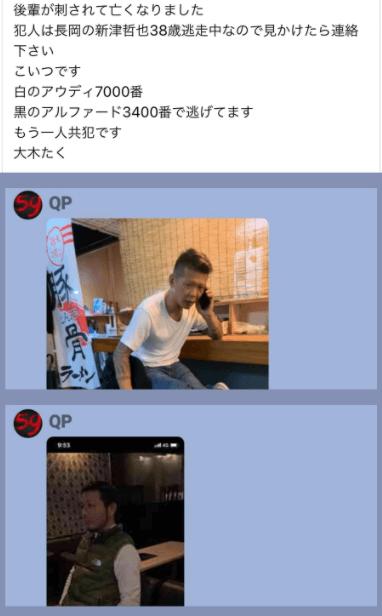 三島殺人事件/鍵和田俊吾さんの家族経歴出身は?容疑者とは小学校からの関係?